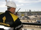 Russia sells 1/5 stake in Rosneft to Qatar and Glencore
