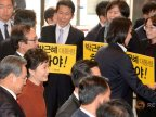 Beginning of end for South-Korean president. Parliament unleashes impeachment procedure