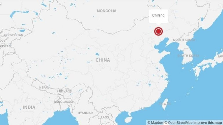 China mine explosion: 17 reportedly killed