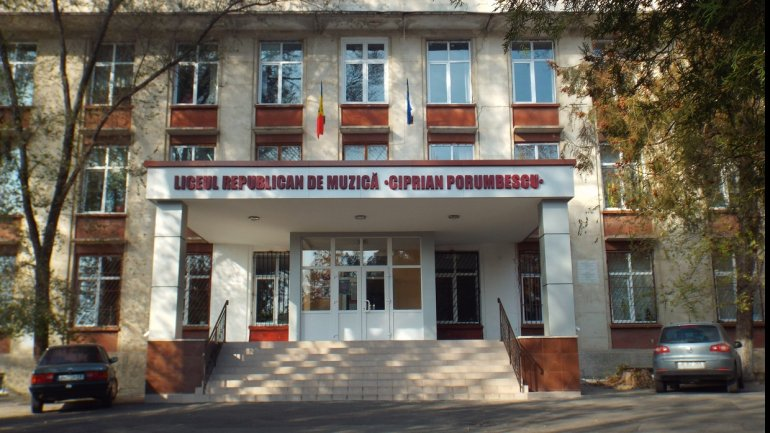 "Hall of ""Ciprian Porumbescu"" High School to be renovated"