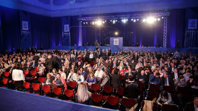 High-level officials at Eighth PDM Congress: You will realize new projects in support of the citizens