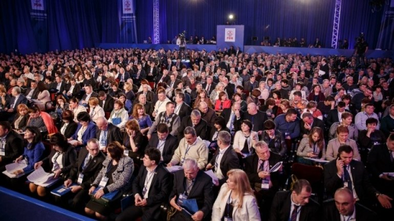 Eighth PDM Congress: Democratic leaders convey messages of support and unity for party