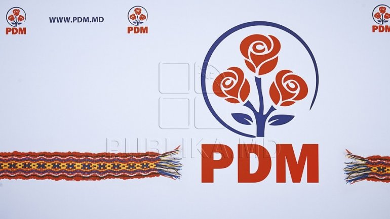 PDM welcomes victory of social democrats in Romanian parliamentary elections