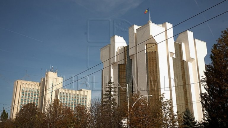 Constitutional Court considers results of November 13 presidential elections