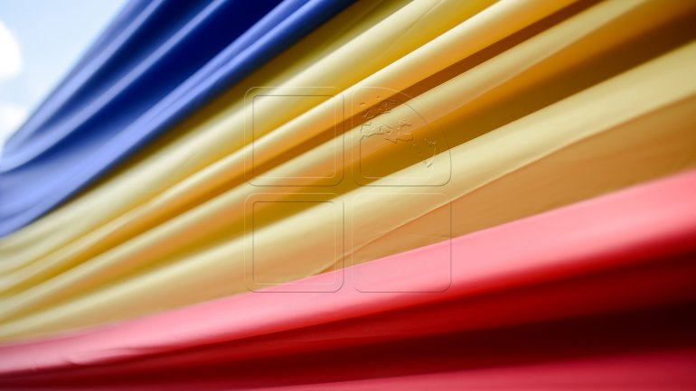 Romania's information center inaugurated in Balti town