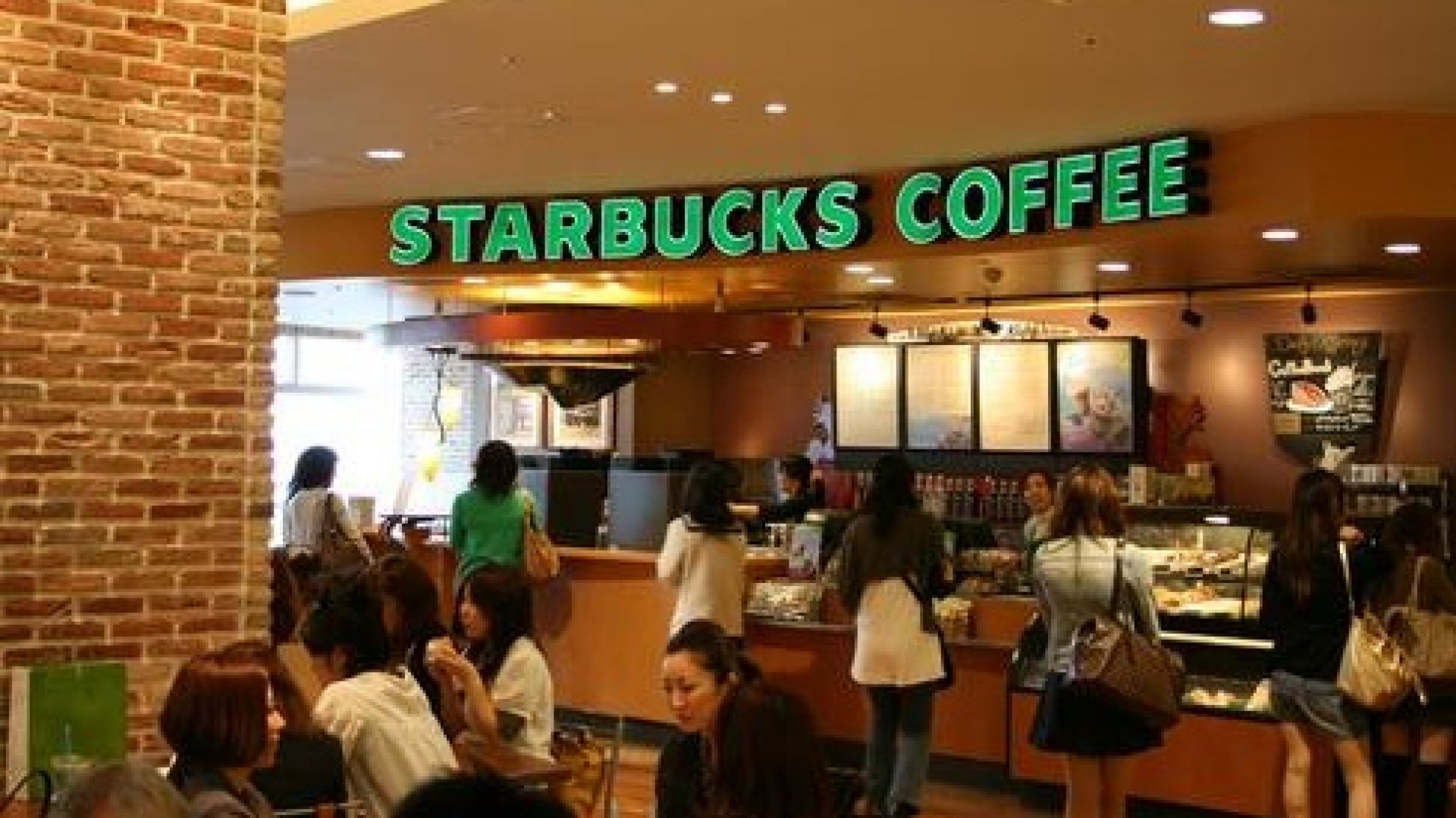starbucks internationalization in recent years Starbucks ceo howard schultz reinforces company  expands starbucks college achievement plan to offer full tuition coverage for all four years of an undergraduate.