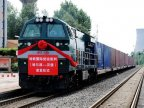 """China freight train"" in first trip to Barking"