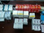 Medicines smugglers, halted by customs officers