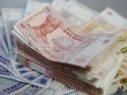 More state money to finance political parties