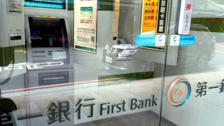 Three men jailed over $2.6 m theft from Taiwan ATMs