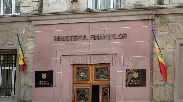 Ministry of Finance gets US$8 million from Government securities placement at auction
