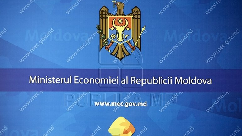 Objectives of Ministry of Economy for 2017 regarding country economy