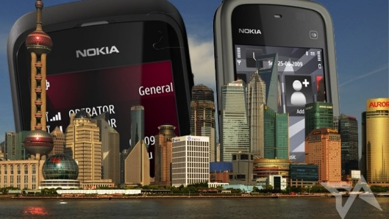 Nokia resumes producing phones, but only for China