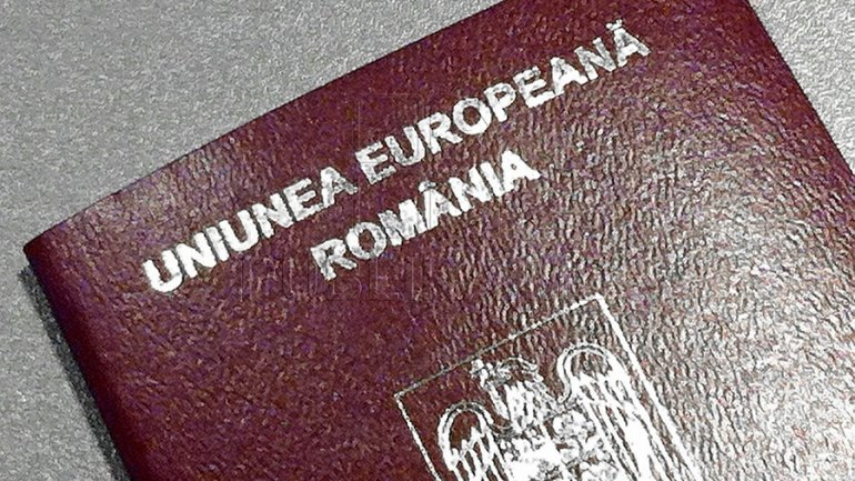 Romanian citizens will pay less for passports. New law to enter into force in February 2017