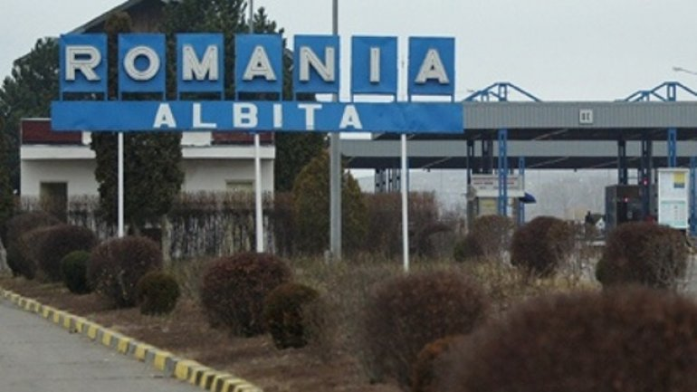 Person detained at border with Romania for cigarette smuggling