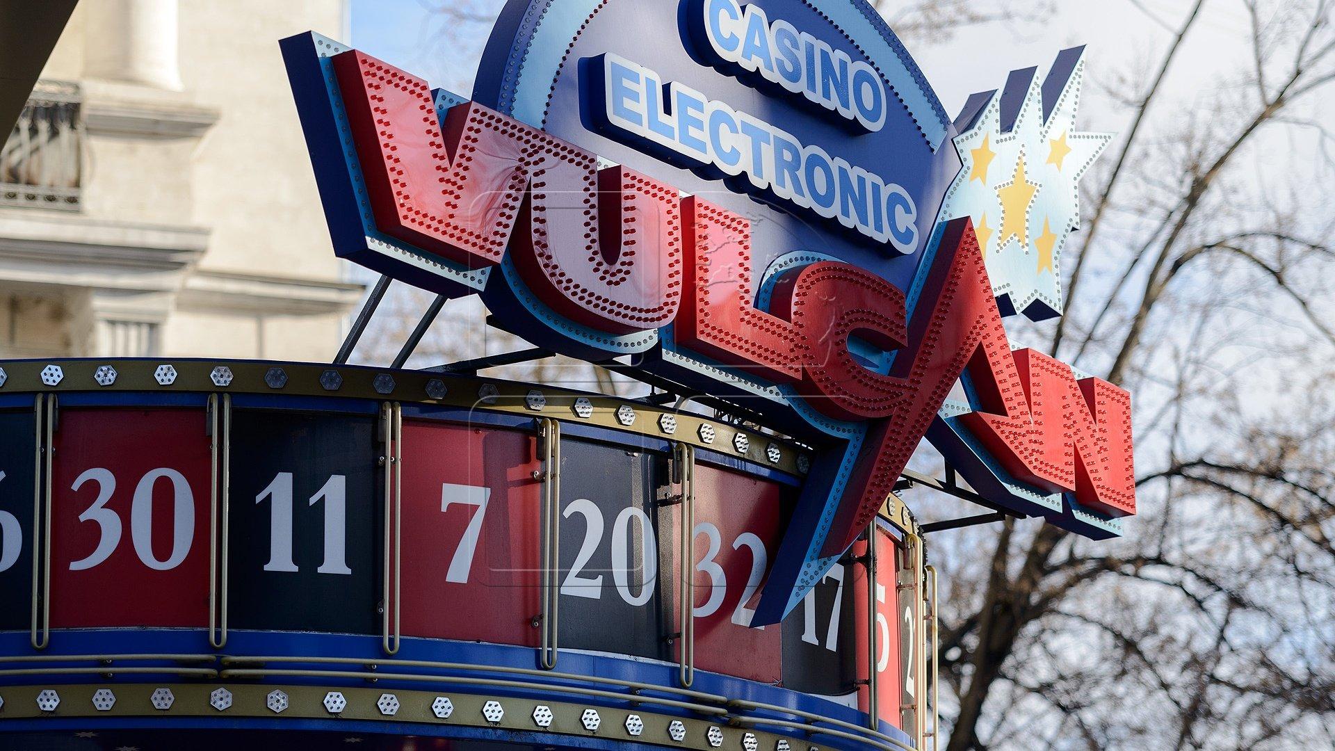 вулкан казино в молдове