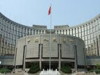 China's central bank is going digital