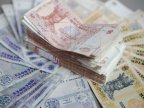 Over one billion Moldovan lei, transferred from Romanian loan