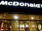 Chinese firm files complaints with government over McDonald's sale