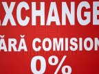 EXCHANGE RATE for February 3, 2017