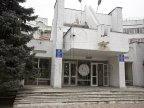 Hospitals in Chisinau to be renovated with help of EBRD