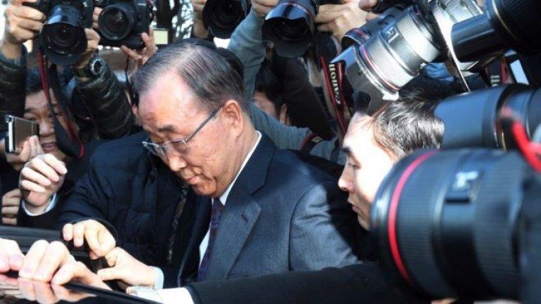 Former UN chief Ban Ki-moon drops South Korea presidency bid