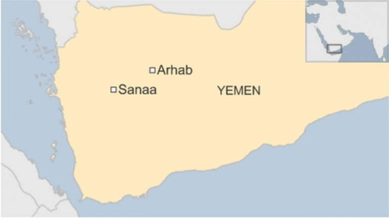 Yemen conflict: 'Deadly strike' hits funeral party