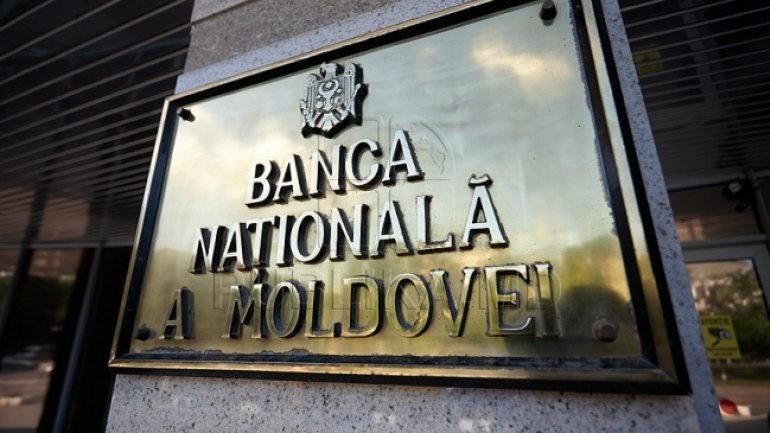 National Bank to issue first report on inflation in 2017