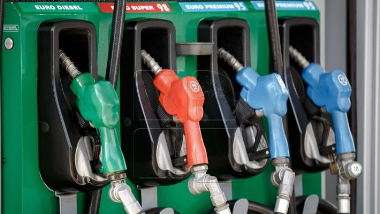 Watchdog adjusts fuel prices