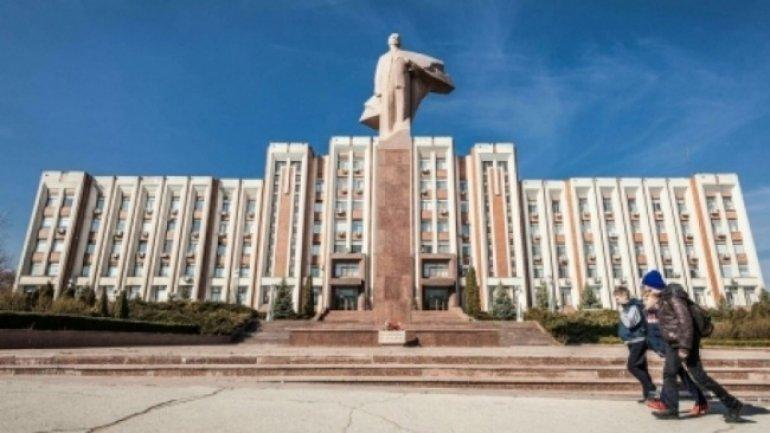 Tiraspol breakaway authorities ask Russia for money