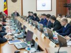 Cabinet approved draft of the National Integrity and Anti-Corruption Strategy 2017-2020