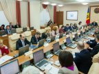 Cabinet approves Strategy of public order and security