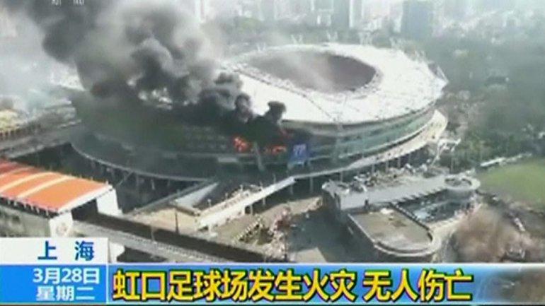 Chinese Super League: Shanghai Shenhua stadium damaged by fire (PHOTO)