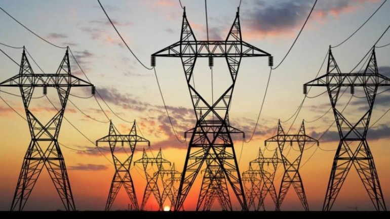 Economy Ministry prolongs term of accepting bids for power acquisition