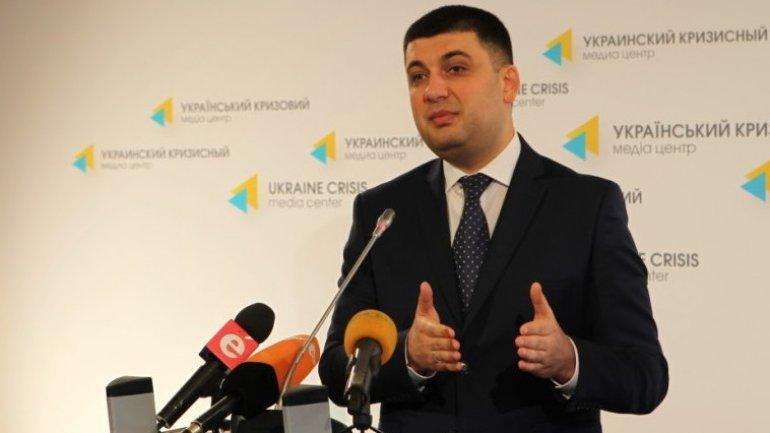 Ukrainian PM wants free trade zone among GUAM countries