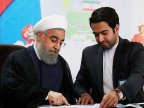 Over 1,000 register to run for presidency in Iran (VIDEO)