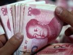 Beijing offers hefty cash reward for spy tip-offs