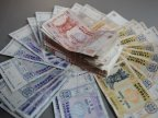 Moldovan authorities to provide assistance in recovery of money
