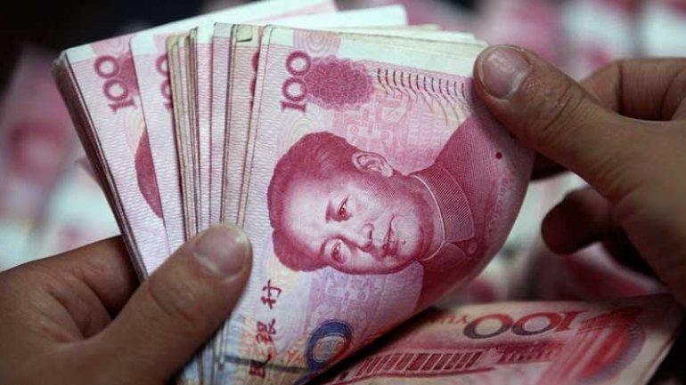 Beijing offers hefty cash reward for spy tip-offs