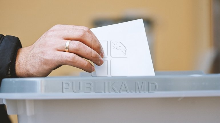 Slavic association of Educational Institution workers SUSTAIN uninominal voting system