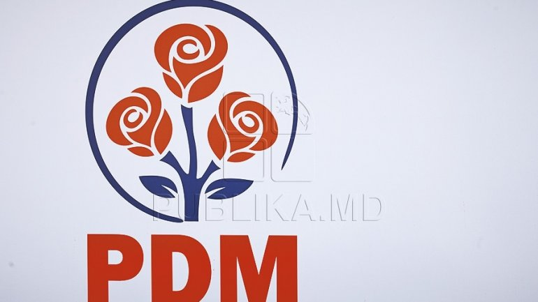 PDM condemns pressure and blackmail against those who support uninominal voting system