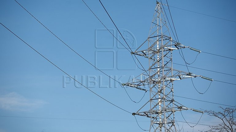 Energy observer group praises Moldova for progress in electricity procurement