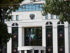 Russian embassy charge d'affaires, called to Moldovan Foreign Ministry