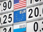 EXCHANGE RATE for May 3, 2017. Moldovan leu, up as to euro