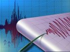 California earthquake alarm sounded - 92 years late