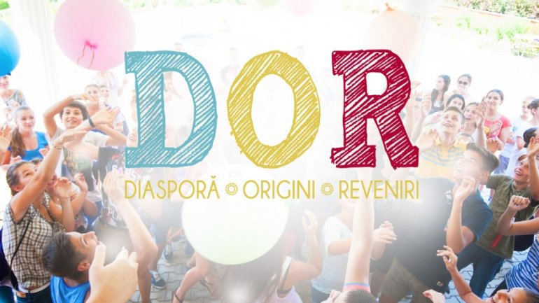 One hundred children to take part in DOR program 2017