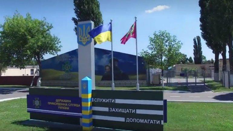 Border policemen receives congratulatory message from Ukrainian counterparts (VIDEO)