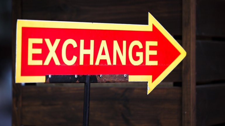 EXCHANGE RATE for June 15, 2017