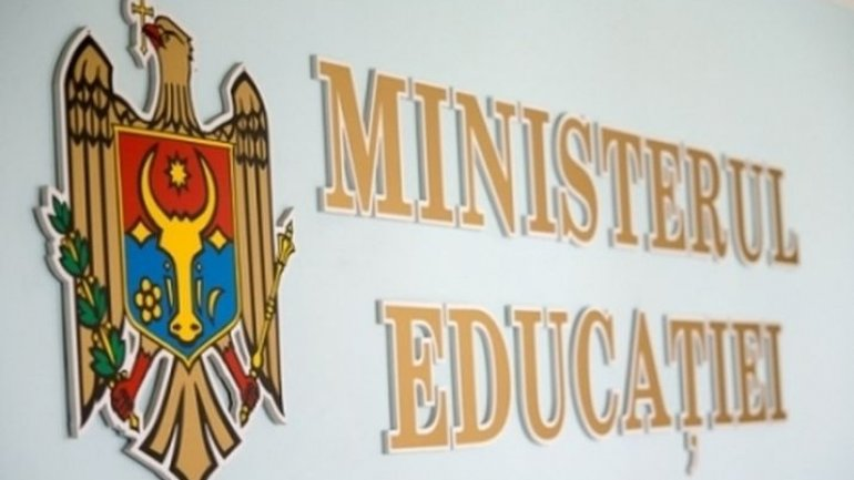 Ministry of Education announces the end of 2019-2020 academic year