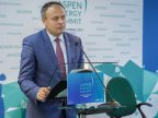 Andrian Candu seeks alternative energy provider for Moldova at Aspen Energy Summit